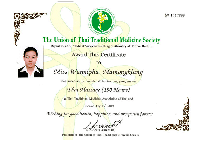 сертифікований майстер Бі з тайського масажу