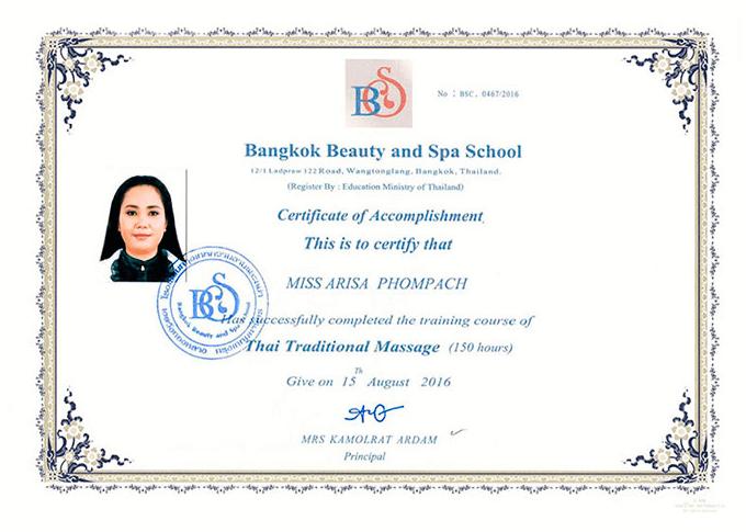 сертифікований майстер Енні з тайського масажу