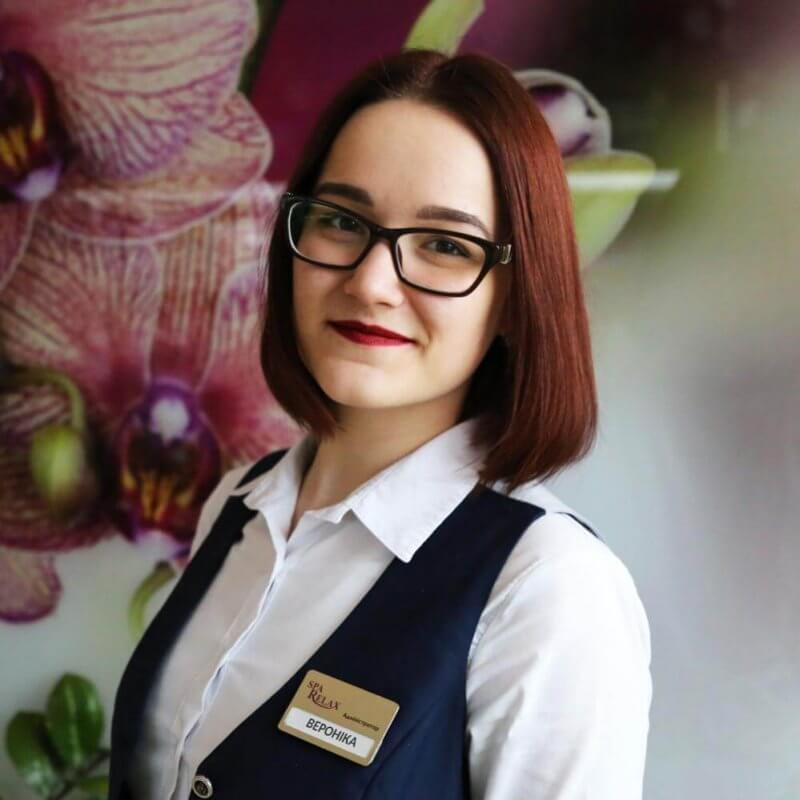 Вероніка Рибицька